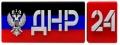 ДНР24